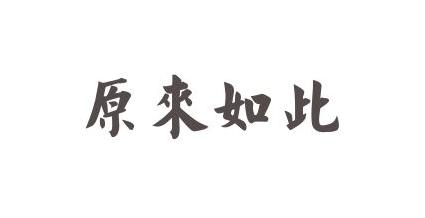 QQ截圖20170320161820.png