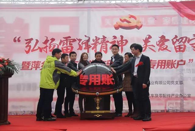 副主任刘玉峰;启初志愿者关爱协会支部书记张发明,副会长叶发;华美立