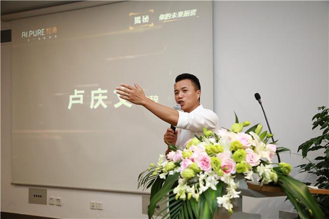 10-红星美凯龙商务咨询公司副总裁卢庆文.jpg
