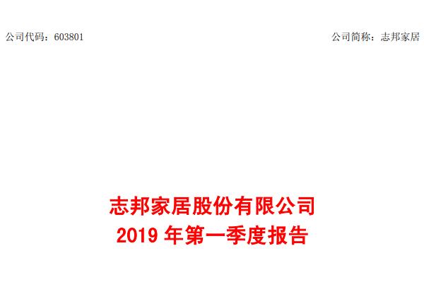 QQ浏览器截图20190430102753.png