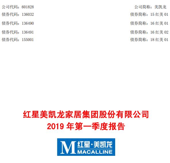 QQ浏览器截图20190505094958.png