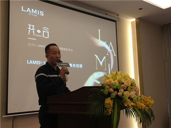 拉米斯公司總經理李曉生講話.jpg