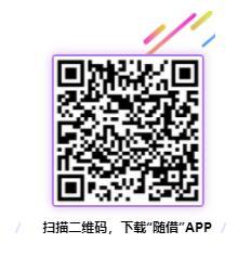 QQ截图20200207134524.jpg
