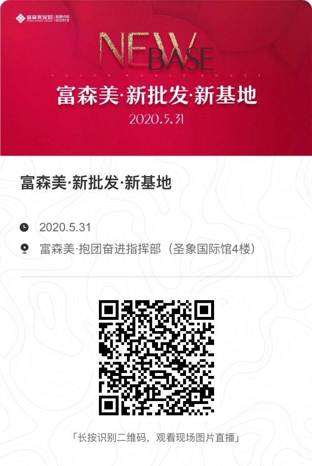 EE22C183-20DB-46D8-BC38-CD8645618941.jpeg