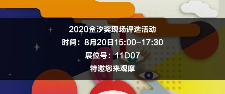 QQ截图20200817151226.jpg
