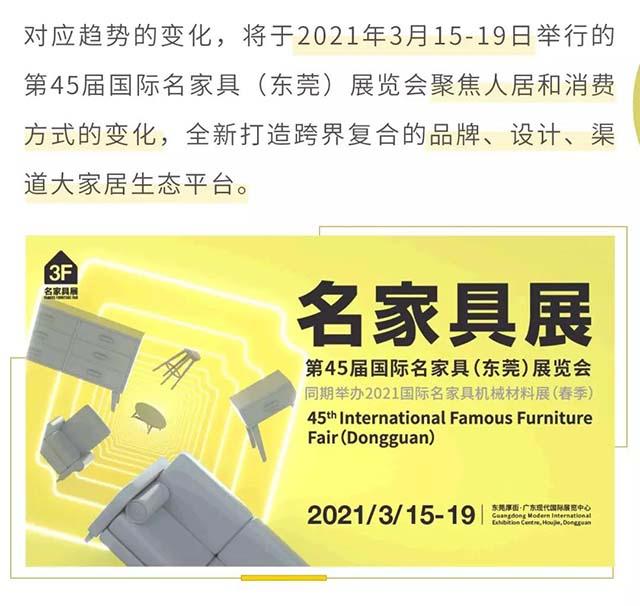 微信图片_20210226104058.jpg