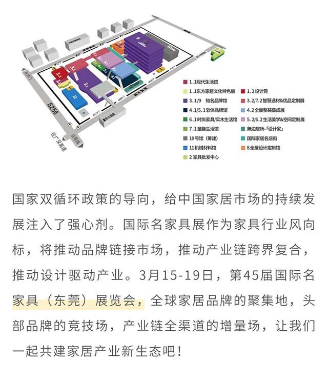 微信图片_20210226104318.jpg