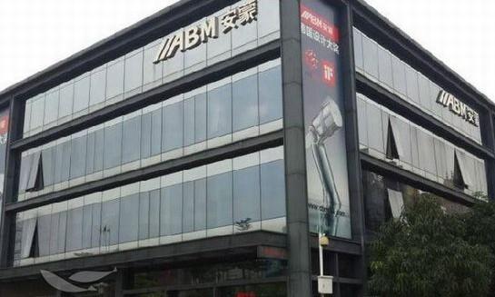 生产基地位于广东省鹤山市址山镇,占地6万平米,拥有重力铸造,各种数控
